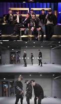 그룹 VAV 신곡 'She's Mine', 원밀리언댄스스튜디오 클래스 영상 등장…역주행 조짐?