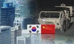 .韩农副产品上月对华出口下滑 本月有望反弹.