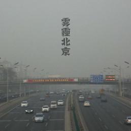 .央行:中国加强环境整治 韩国机遇挑战并存.