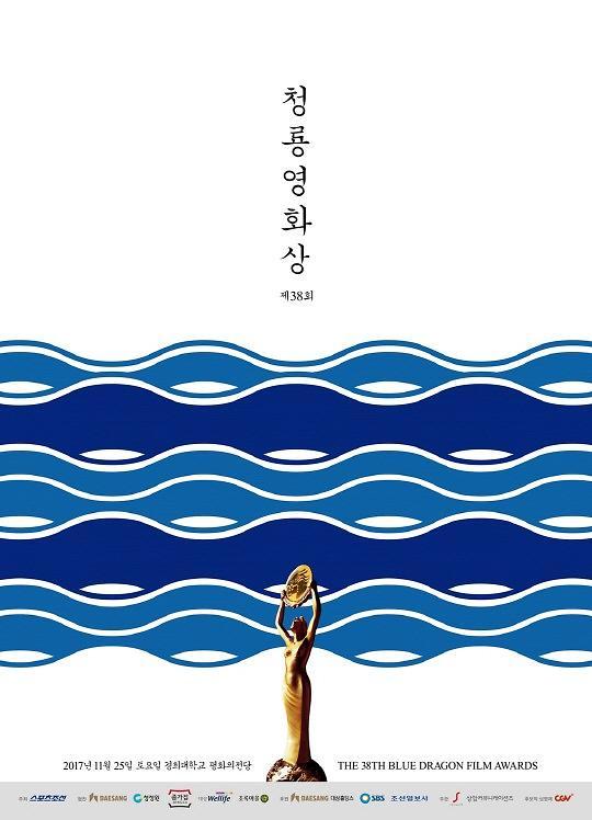 第38届青龙电影奖公开部分提名名单 《不汗党》强势领跑