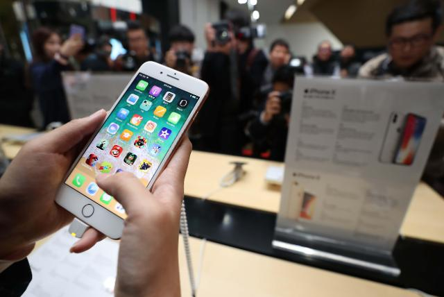 苹果在韩热度大减 iPhone8开售首周遭滑铁卢