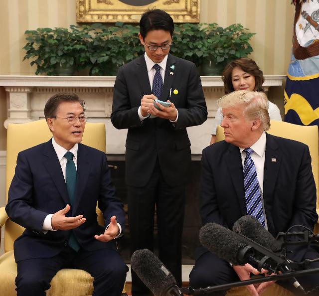 韩青瓦台发布韩美首脑会谈时间表