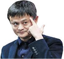 """시진핑보다 먼저 베트남 간 마윈....""""알리바바 중국의 자랑, 아시아의 힘"""""""