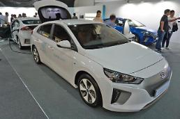 .Hyundai unveils new roadmap to bolster regional autonomy.