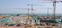 신고리 5·6호기 내진 성능 7.4로 강화…한수원, '원전 안전 건설·운영 대책' 발표