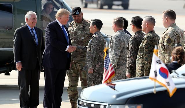 트럼프 한국 도착 하자마자