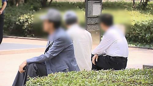 民调:韩逾三成成年人不做养老准备