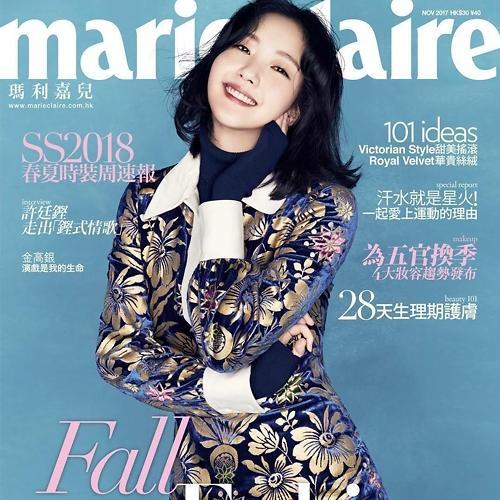 韩星金高恩登杂志《marie claire》港版封面
