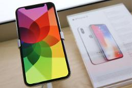 Apples iPhone X to be released in S. Korea on November 24