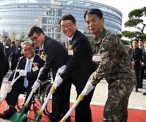 LIG넥스원 '대전R&D센터' 준공식···최첨단 국방기술 개발 산실 육성