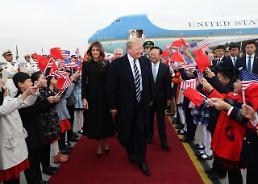 .特朗普一行抵达北京机场.