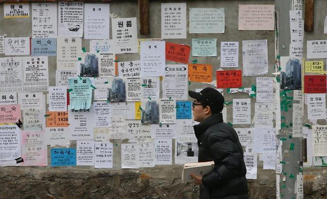 韩国青年贫困率低于中年人? 专家:应从多方面综合考虑