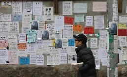 .韩国青年贫困率低于中年人? 专家:应从多方面综合考虑.