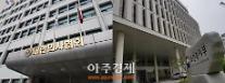 '문재인 케어'…복지부와 의사들, 전투 심상찮다