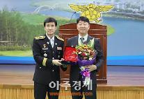 울산항만공사, '제55주년 소방의 날' 맞아 울산광역시장 기관표창