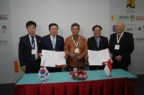 대한건설협회, 인도네시아와 건설 협력 강화 MOU 체결