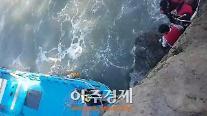 군산해경, 야미도 갯바위 서 낚시객 추락, 해경 구조