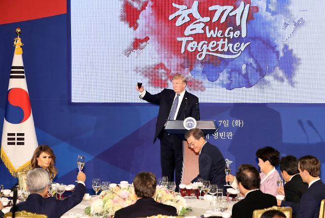 韩外交部反驳日方质疑国宴菜品和宾客