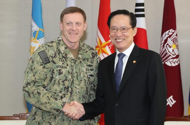 韩防长会美网络战司令共商应对朝鲜网络威胁
