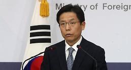 .韩政府呼吁中方为解决朝核发挥重要作用.