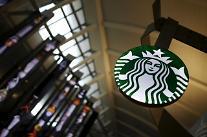 韓国スターバックスのカフェラテ価格、29カ国のうち9位・・・平均より11%以上高い