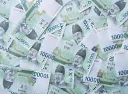 .韩财政部绿皮书:经济有望回稳向好.