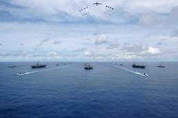 .美三艘航母陆续进入韩国海域参加韩美联演.