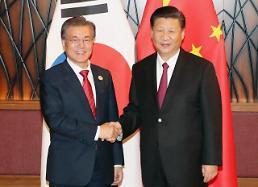 .韩中首脑在越南岘港举行会谈 文在寅将于下月访华.