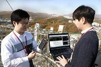 SKT, 대용량 데이터 전송 가능한 IoT망 개발