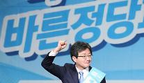 바른정당, 유승민 새 대표 선출…최고위원에 하태경·정운천·박인숙