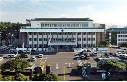 제주, 내년 예산안 13.05%↑ 5조297억원