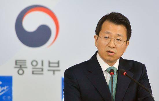 韩政府评价特朗普访亚期间朝鲜保持克制