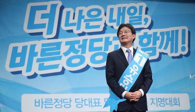 刘承旼当选正党党首 称:将坚守改革保守的建党精神