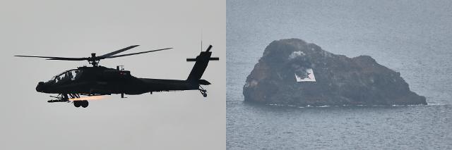 阿帕奇卫士攻击型直升飞首次发射hellfire导弹