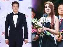 "BoA&チュウォン、11ヵ月間の公開熱愛に終止符・・・""最近、恋愛関係を整理"""