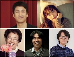 .tvN新剧《我的大叔》演员阵容敲定 李善均IU领衔主演.