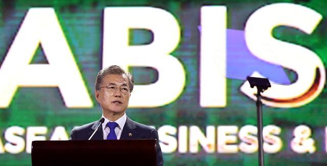 文在寅发表韩国-东盟未来共同体倡议
