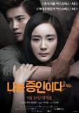 .韩中关系回暖 电影界热盼升温.