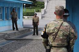 N. Korean soldier defect to S. Korean troops guarding border truce village