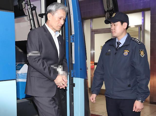 韩前国防部长官金宽镇被捕