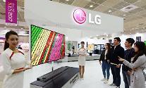 [2020 재설계 ⑤] LG전자, 초프리미엄 전략 앞세워 '글로벌 가전업체' 성장