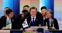 한·아세안 정상회의 '북핵불용' 재확인…남북관계 개선 지지
