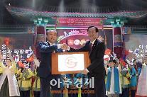 호찌민-경주엑스포 개막 이틀째, '경주시의 날' 행사에 3000여명 대성황