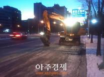 성남시 '폭설와도 눈 걱정 없어요!'