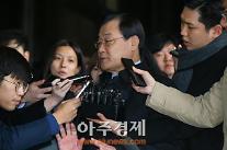 朴에 특활비 상납 혐의…검찰, 이병기 전 원장 긴급체포