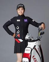 '슈퍼 루키' 최혜진, 고려대학교 국제스포츠학부 합격