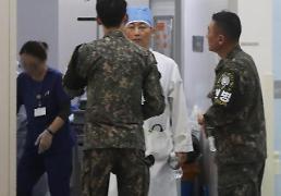 .弃朝投韩军人身中5-6枪正在手术 暂无生命危险.