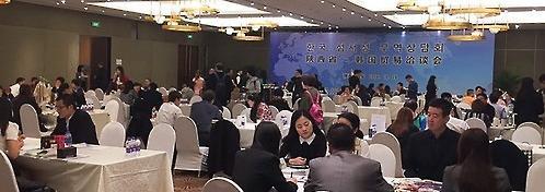 韩贸协派贸促团赴华办洽谈会