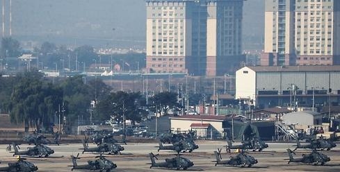 韩外交部公布韩美防卫费分担谈判首席代表人选