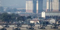 .韩外交部公布韩美防卫费分担谈判首席代表人选.
